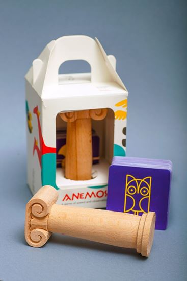 Picture of Anemos toy by My Greek Games